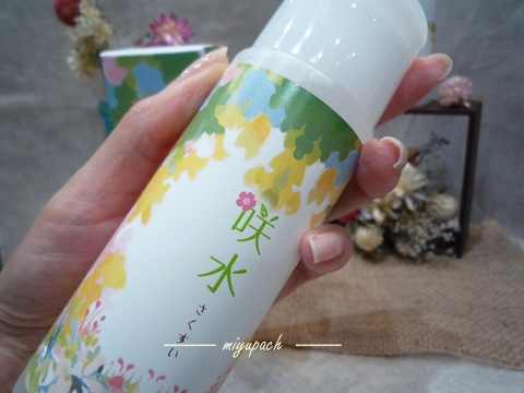 咲水のクチコミ